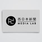 haru_DesignさんのWEB・映像制作会社「西日本新聞メディアラボ」の社名ロゴ制作への提案