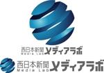 j-designさんのWEB・映像制作会社「西日本新聞メディアラボ」の社名ロゴ制作への提案