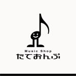 drkigawaさんの楽天Shop Music Shop たておんぷ のロゴマークへの提案