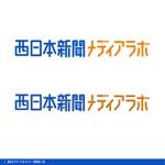 y-hashimotoさんのWEB・映像制作会社「西日本新聞メディアラボ」の社名ロゴ制作への提案