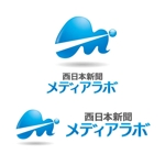 perles_de_verreさんのWEB・映像制作会社「西日本新聞メディアラボ」の社名ロゴ制作への提案