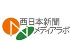 katu3455さんのWEB・映像制作会社「西日本新聞メディアラボ」の社名ロゴ制作への提案
