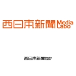 susumutsujiokaさんのWEB・映像制作会社「西日本新聞メディアラボ」の社名ロゴ制作への提案