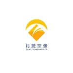 ol_zさんの新規法人「合同会社月読宗像」会社名ロゴへの提案