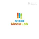 ysgou3さんのWEB・映像制作会社「西日本新聞メディアラボ」の社名ロゴ制作への提案