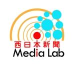 sfgatさんのWEB・映像制作会社「西日本新聞メディアラボ」の社名ロゴ制作への提案