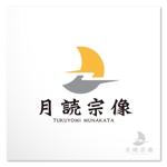sakari2さんの新規法人「合同会社月読宗像」会社名ロゴへの提案
