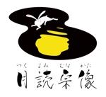 MacMagicianさんの新規法人「合同会社月読宗像」会社名ロゴへの提案