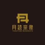 chapterzenさんの新規法人「合同会社月読宗像」会社名ロゴへの提案