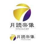Canaryさんの新規法人「合同会社月読宗像」会社名ロゴへの提案