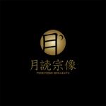 mae_chanさんの新規法人「合同会社月読宗像」会社名ロゴへの提案