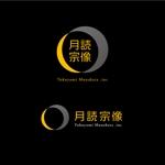 Qualcomさんの新規法人「合同会社月読宗像」会社名ロゴへの提案