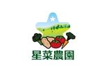hamanokaさんの農園のロゴ作成への提案