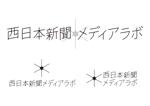 shichijiさんのWEB・映像制作会社「西日本新聞メディアラボ」の社名ロゴ制作への提案