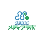 DOOZさんのWEB・映像制作会社「西日本新聞メディアラボ」の社名ロゴ制作への提案