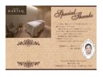 aki-ayaさんの【美容鍼灸サロン】お客様向けポストカードのデザイン(デザインラフあり)への提案