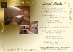 shirokunさんの【美容鍼灸サロン】お客様向けポストカードのデザイン(デザインラフあり)への提案