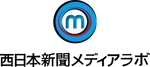 shibazakuraさんのWEB・映像制作会社「西日本新聞メディアラボ」の社名ロゴ制作への提案