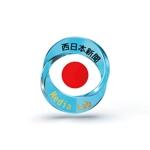 isi-workさんのWEB・映像制作会社「西日本新聞メディアラボ」の社名ロゴ制作への提案