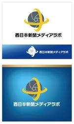 zen634さんのWEB・映像制作会社「西日本新聞メディアラボ」の社名ロゴ制作への提案