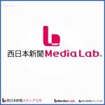montanさんのWEB・映像制作会社「西日本新聞メディアラボ」の社名ロゴ制作への提案
