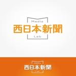 miura03さんのWEB・映像制作会社「西日本新聞メディアラボ」の社名ロゴ制作への提案