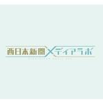hayakenさんのWEB・映像制作会社「西日本新聞メディアラボ」の社名ロゴ制作への提案