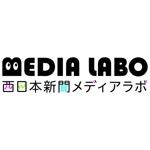 tanitanita2ta2さんのWEB・映像制作会社「西日本新聞メディアラボ」の社名ロゴ制作への提案