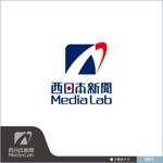 neomasuさんのWEB・映像制作会社「西日本新聞メディアラボ」の社名ロゴ制作への提案