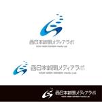 sazukiさんのWEB・映像制作会社「西日本新聞メディアラボ」の社名ロゴ制作への提案
