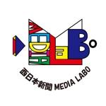 reika8726さんのWEB・映像制作会社「西日本新聞メディアラボ」の社名ロゴ制作への提案