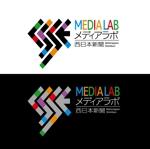 manekiさんのWEB・映像制作会社「西日本新聞メディアラボ」の社名ロゴ制作への提案