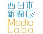boots0さんのWEB・映像制作会社「西日本新聞メディアラボ」の社名ロゴ制作への提案