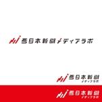 ChocoballさんのWEB・映像制作会社「西日本新聞メディアラボ」の社名ロゴ制作への提案
