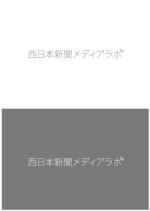 fragoladesginさんのWEB・映像制作会社「西日本新聞メディアラボ」の社名ロゴ制作への提案