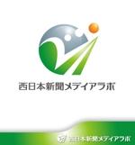hiko-kzさんのWEB・映像制作会社「西日本新聞メディアラボ」の社名ロゴ制作への提案