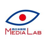 yoshinonさんのWEB・映像制作会社「西日本新聞メディアラボ」の社名ロゴ制作への提案