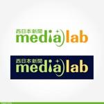singaporeslingさんのWEB・映像制作会社「西日本新聞メディアラボ」の社名ロゴ制作への提案