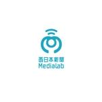 ol_zさんのWEB・映像制作会社「西日本新聞メディアラボ」の社名ロゴ制作への提案
