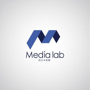 ChikuwaさんのWEB・映像制作会社「西日本新聞メディアラボ」の社名ロゴ制作への提案