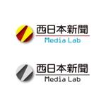 hey_hachiさんのWEB・映像制作会社「西日本新聞メディアラボ」の社名ロゴ制作への提案