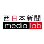 ISHII-DESIGNさんのWEB・映像制作会社「西日本新聞メディアラボ」の社名ロゴ制作への提案
