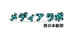 peace-junさんのWEB・映像制作会社「西日本新聞メディアラボ」の社名ロゴ制作への提案