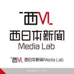it-104さんのWEB・映像制作会社「西日本新聞メディアラボ」の社名ロゴ制作への提案