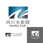 acveさんのWEB・映像制作会社「西日本新聞メディアラボ」の社名ロゴ制作への提案