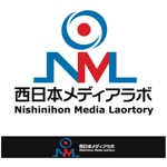iguchi7さんのWEB・映像制作会社「西日本新聞メディアラボ」の社名ロゴ制作への提案