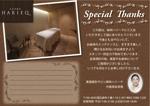 N_diaさんの【美容鍼灸サロン】お客様向けポストカードのデザイン(デザインラフあり)への提案