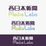 skyktmさんのWEB・映像制作会社「西日本新聞メディアラボ」の社名ロゴ制作への提案