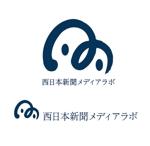 56626さんのWEB・映像制作会社「西日本新聞メディアラボ」の社名ロゴ制作への提案