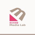 drkigawaさんのWEB・映像制作会社「西日本新聞メディアラボ」の社名ロゴ制作への提案